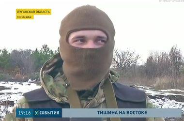 Относительная тишина на  Донбассе - обстрелов стало меньше