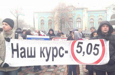 В центре Киева проходят протесты