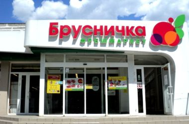 """В торговой сети """"Брусничка"""" заявили, что заблокированный Гуманитарный груз был для мирных жителей"""