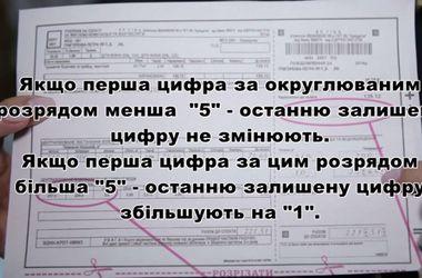 """""""Киевводоканал"""" опубликовал видео с объяснением, как платить за ЖКУ"""