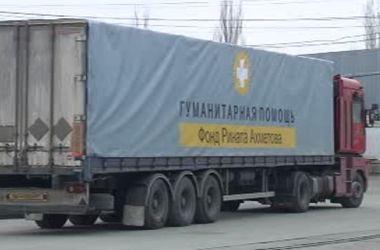 Из-за блокирования гуманитарного груза жители Донбасса оказались на грани голодной смерти  - Штаб Ахметова