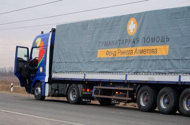 Карасев: Гуманитарный рейс Ахметова - единственная помощь людям на оккупированных территориях