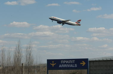 В СБУ назвали реальную причину закрытия аэропортов в Запорожье, Харькове и Днепропетровске