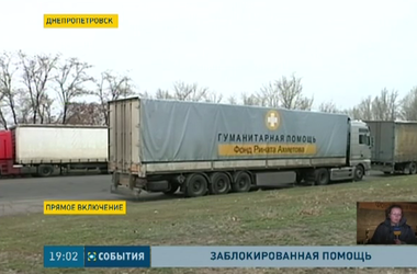 Гуманитарный рейс Рината Ахметова снова не пустили в Донецк