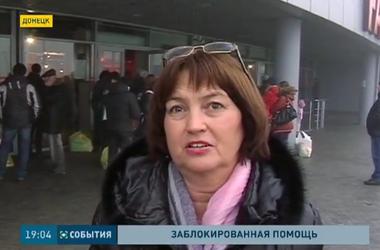 Жители Донецка c утра в очередях ждут получения помощи от Гуманитарного штаба