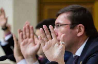 Бюджет-2015: Луценко напомнил, что голосование с закрытыми глазами не пройдет