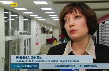 Гуманитарный штаб Рината Ахметова обратился к президенту Петру Порошенко