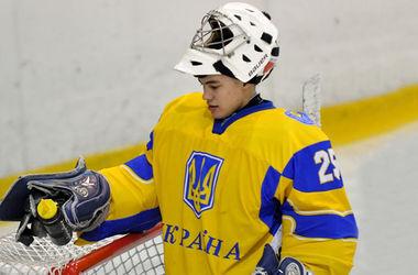 Молодежная сборная Украины обыграла хозяев хоккейного чемпионата мира