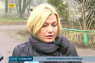 Задержание гуманитарного рейса губит репутацию украинского государства