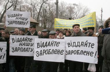 Почему киевские автобусы, троллейбусы и трамваи сегодня не вышли на маршрут