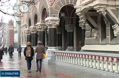 НБУ вновь признал переселенцев из Крыма резидентами Украины