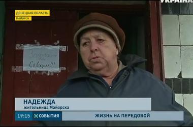 Без газа, отопления и воды живут люди  в окрестностях Горловки