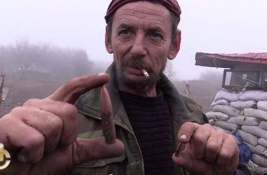 Бойцы с блокпоста под Горловкой показали, чем по ним стреляют боевики