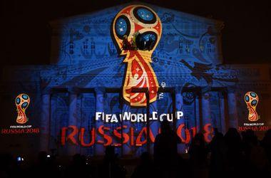 Утверждены даты чемпионата мира 2018 года в России