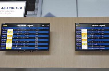 Запрет на полеты в запорожский аэропорт продлен до 23 декабря