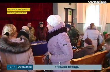 Украинцы хотят  узнать правду о своих родных, ушедших на фронт