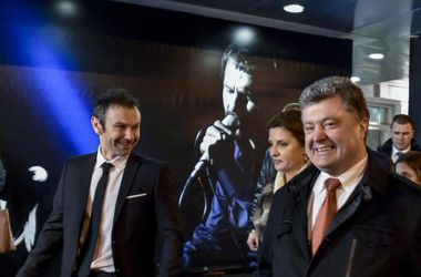 Порошенко сходил на концерт Вакарчука