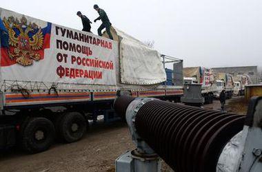 """Половина грузовиков """"новогоднего гумконвоя"""" из РФ покинула Украину"""