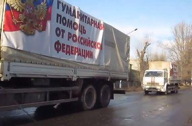 Несколько грузовиков с инженерной техникой, взрывчаткой и боеприпасами для нужд боевиков прибыли на Донбасс из России, - разведка - Цензор.НЕТ 1028