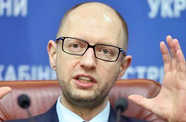 Европейский инвестиционный банк выделил Украине €600 млн кредитов