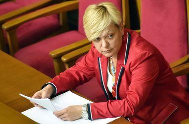 Гонтарева прокомментировала банкирам очередное снижение курса гривны