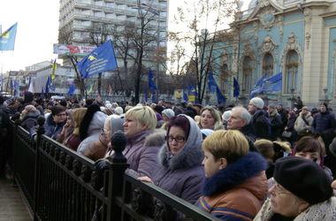 Многотысячный митинг под Радой: озвучены основные требования