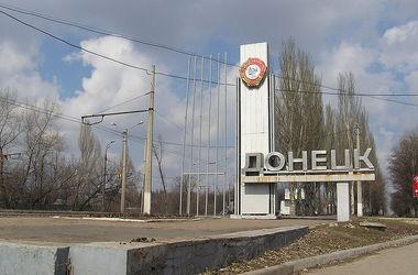 Донецк: начались новые обстрелы