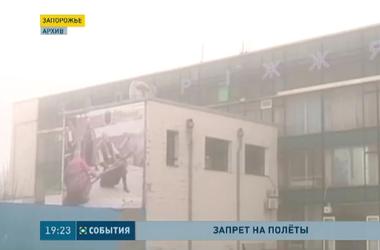 Запорожский аэропорт будет закрыт еще два дня