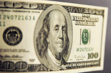 НБУ снизил курс доллара