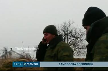 Появились видеодоказательства дезертирства боевиков на Донбассе