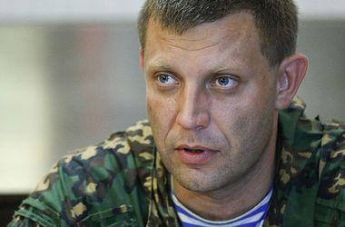 От минской встречи Захарченко ждет только решения об обмене пленными