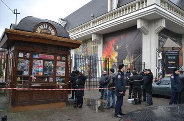 В центре Львова нашли тело женщины