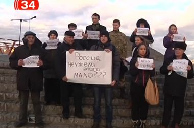 В Днепропетровске провели флешмоб в поддержку Собчак