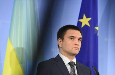 Нужно, чтобы весь мир был на стороне Украины, - Климкин