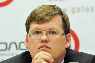 Розенко объяснил, почему власть не повысила пенсионный возраст