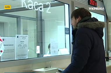 Валютные кредиты украинцев переведут в гривну