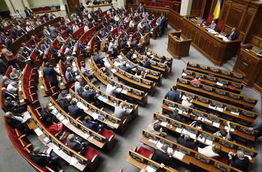 Верховная Рада сегодня соберется на заседание