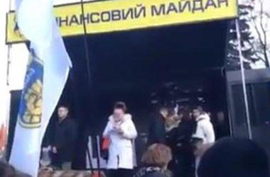 Около сотни активистов Автомайдана и Финансового майдана собрались под Верховной Радой
