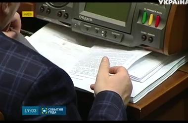 В ВР сегодня пытались в экстренном порядке принять необходимые для наполнения бюджета законы