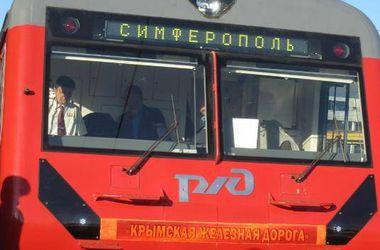 В поезде Симферополь-Москва застряли 80 крымских железнодорожников