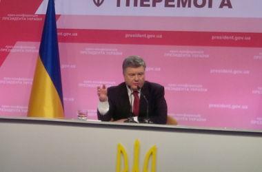 Порошенко: Мы не дадим замерзнуть украинцам на Востоке