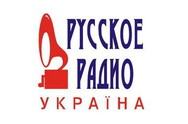 Радио Одесса Мама   mamaodessafm