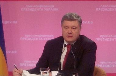 Порошенко рассказал, когда в Украину вернется мир