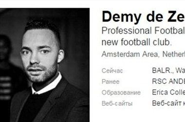 Бывший игрок сборной Голландии ищет работу через соцсети