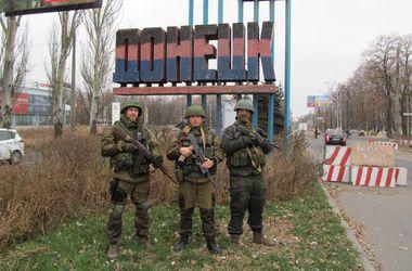 "Боевики ""ДНР"" перепутали цвета своего флага"