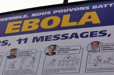 Число зараженных Эболой превысило 20 тыс. человек