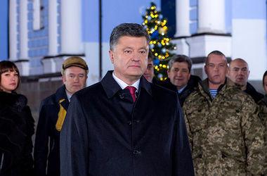 Новогоднее поздравление президента видео