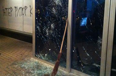 """Неизвестные  напали на офис телеканала """"Интер"""""""