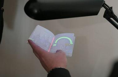 Загранпаспорт с чипом обойдется в 550 гривен