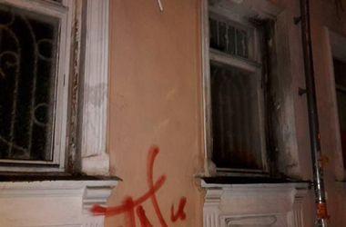 В Херсоне подожгли офис организации, которая помогала украинской армии